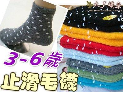 O-39-2點點止滑氣墊襪【大J襪庫】1組6雙-厚毛巾襪毛襪地板襪-防滑止滑襪-男童女童襪寶寶襪短襪-可愛運動襪3-6歲