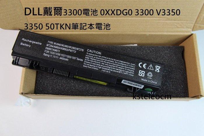 DLL戴爾3300電池 0XXDG0 3300 V3350 3350 50TKN筆記本電池