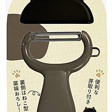 【削皮器】日本製 貝印 kai Nyammy 貓咪 餐具系列 廚房料理療癒 貓奴首選 ❤JP Plus+
