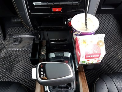 LUXGEN納智捷【U6GT/GT220置物盒】台灣製 水杯架 車用飲料架 U6專用儲物盒 手機架 零錢盒 u6收納盒