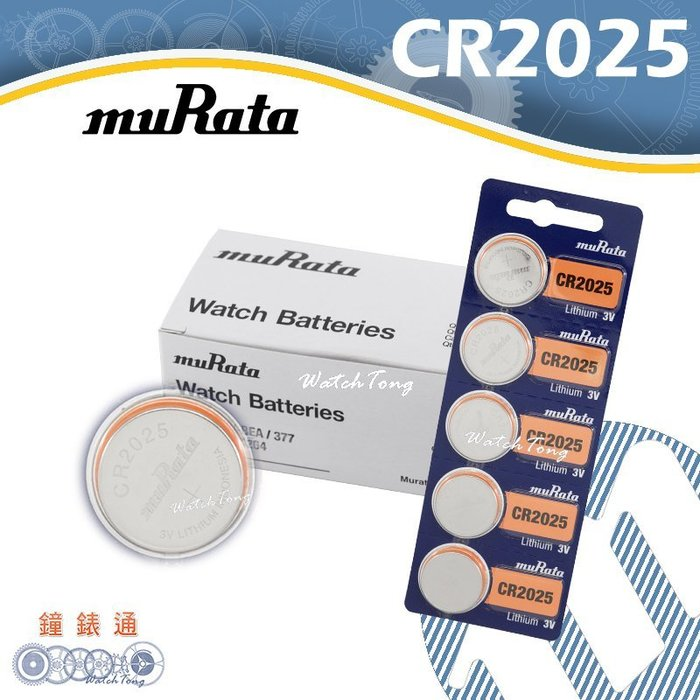 【鐘錶通】muRata(原SONY) CR2025 3V / 單顆 ├鈕扣電池/手錶電池/水銀電池/鋰電池┤