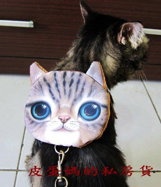 【貓頭包】☆書包☆貓背包-狗自背包-寵物背包-(美短/英短/波斯)貓臉/喵星人/大眼貓送牽繩