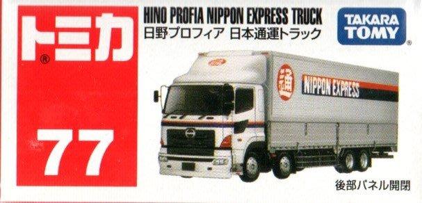 傑仲(有發票)麗嬰國際 公司貨 多美小汽車 HINO PROFIA 日野日本通運車 編號:077 TM077A