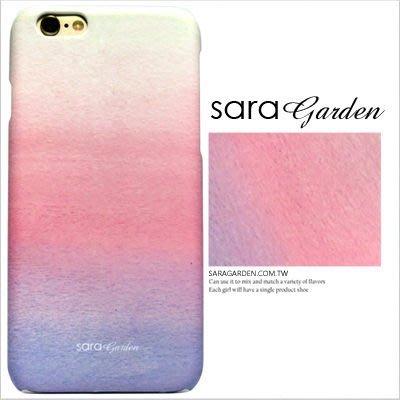 客製化 手機殼 iPhone 7 6 6S Plus【多型號製作】暈彩藍粉 保護殼 G546
