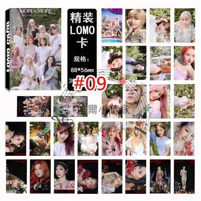 【首爾小情歌】TWICE 團體款 #09 LOMO 30張卡片 周子瑜 小卡組