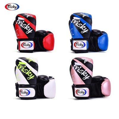 拳擊手套正品FRISKY拳擊手套成人 男女孩兒童 散打搏擊訓練打沙袋專用拳套