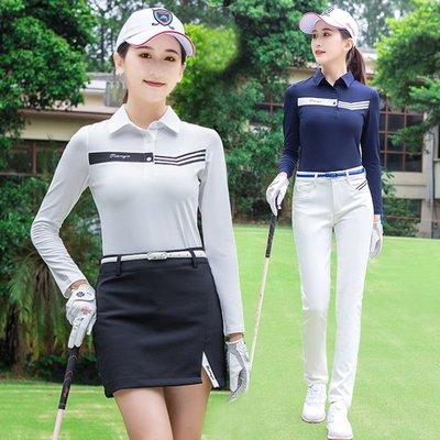 618購物節~ 春夏高爾夫服裝 女士速士長袖T恤球服 后背網紗透氣 翻領運動服 現貨台灣