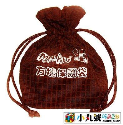 [小丸號]魔術方塊專用保護袋☆咖啡紅☆可超商取貨