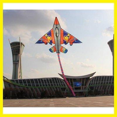 春健戰斗機風箏微風好飛大型成人兒童飛機風箏線輪第