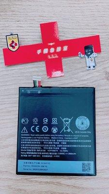 手機急診室 HTC E9 E9+ D830 D828 電池 耗電 無法開機 無法充電 電池膨脹 現場維修
