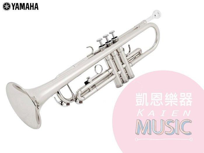 『凱恩音樂教室』免運優惠 Yamaha YTR4335GSIICN 鍍銀小號 Bb調 小喇叭 YTR-4335GS