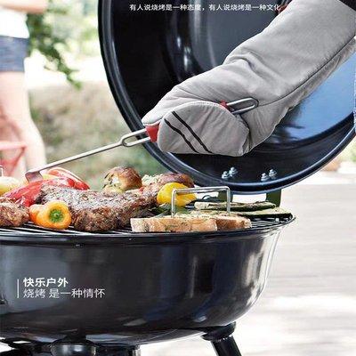 烤爐逍客燒烤爐戶外家用大號蘋果爐庭院木炭野營圓形燒烤架烤肉爐BBQ燒烤
