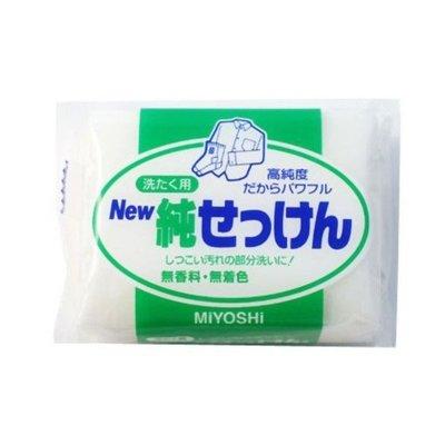 *日本原裝進口*洗衣純皂