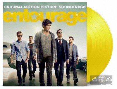 【預購】【彩膠唱片LP】大明星小跟班-電影原聲帶 Entourage The Movie---MOVATM050