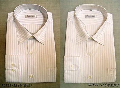 Roberta x 長袖襯衫│諾貝達白底直紋商務襯衫 尺寸XL  x 聚酯纖維 x 零碼 :白底紫藍紋、白底黃紫紋