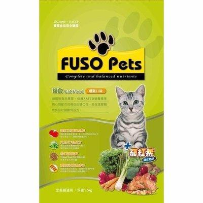 福壽Fuso Pets 貓飼料 燻雞口味 20磅(9.07公斤] 特價$750