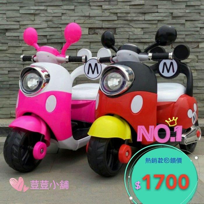 ✿荳荳小舖✿新春免運, 專用台灣湯淺電池  生日禮物 新年禮物 米奇米妮 米奇電動車 三輪車電動摩托車