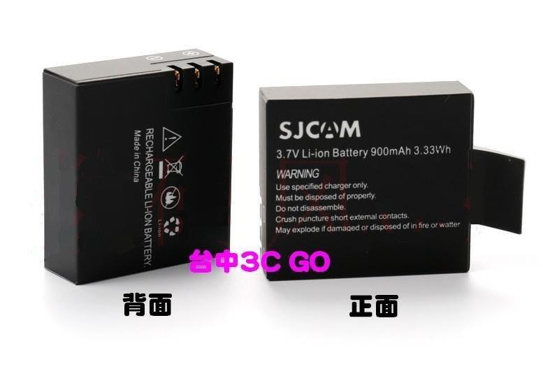 SJCAM 山狗3 SJ4000 WIFI M10 SJ5000 SJ7000【原廠電池】900mah另有雙槽充電器