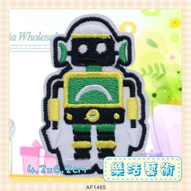 樂活藝術「燙貼布」 ~ 小綠機器人 刺繡布貼 熨斗貼 補丁貼《有背膠》【現貨】【AF1465】