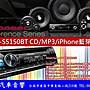 通豪汽車音響 Pioneer DEH- S5150BT CD/ MP3/ ...