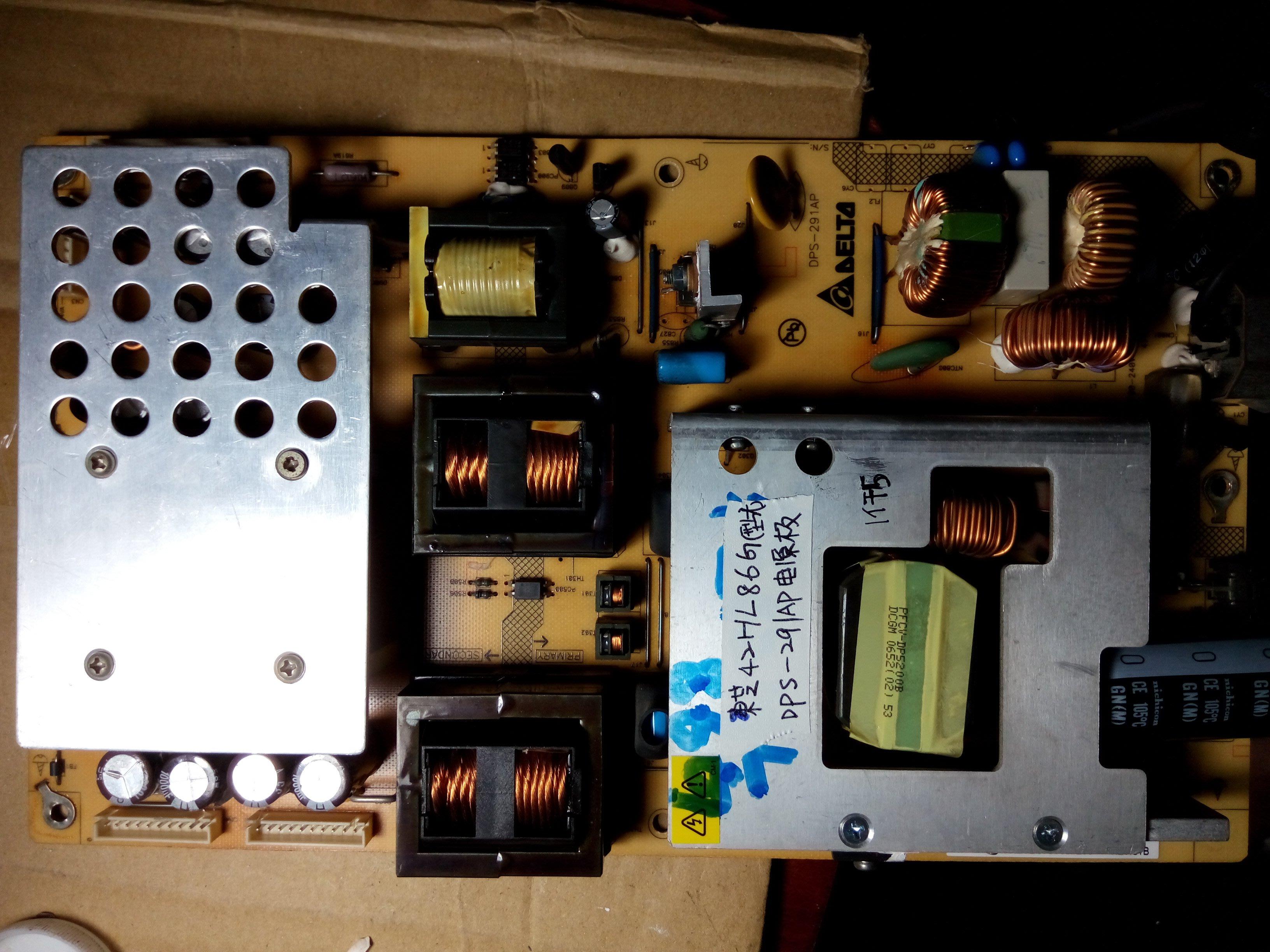 東芝 42吋 DPS-291AP 電源版 良品