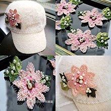 『ღIAsa 愛莎ღ手作雜貨』珍珠水鑽釘珠布貼立體小花朵補丁貼服裝飾品輔料DIY配件