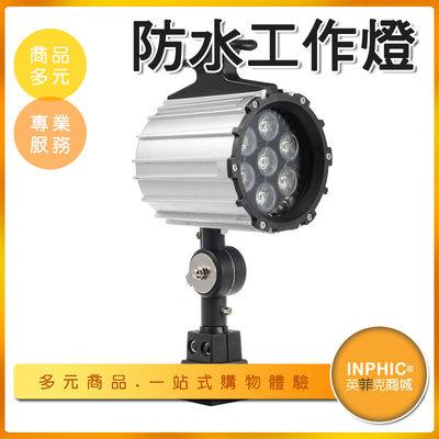 INPHIC-LED機床工作燈 防水工作燈110V 車床照明燈-IMAA045104A