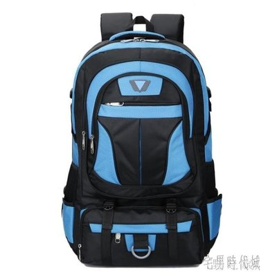 登山包  雙肩包後背包70升超大容量多功能便攜式戶外旅行背包行李包 KB9868