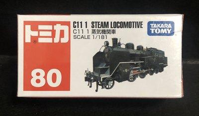 《GTS》絕版TOMICA 多美小汽車NO80 C111STEAM LOCOMOTIVE 蒸氣機關車43894