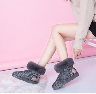 網紅加厚雪地靴女毛毛百搭亮片短筒加絨中筒防滑抗寒保暖平底棉鞋