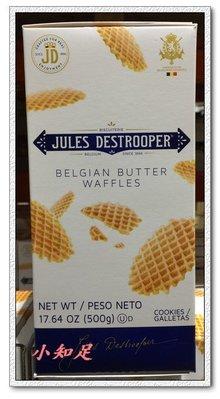 Φ小知足ΦCOSTCO代購 Jules Destrooper奶油鬆餅 500g  全館合併運費