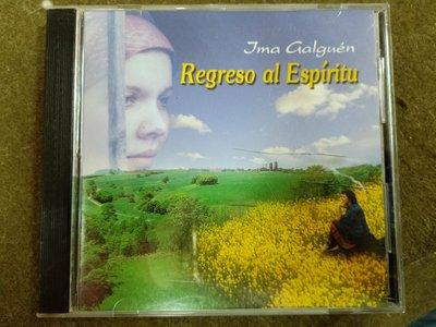 長春舊貨行 橄欖樹之歌 CD IMA GALGUÉN PEER MUSIC 年份不詳 (Z18)