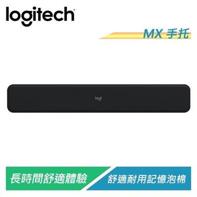 【電子超商】羅技 MX 防滑鍵盤舒適手托