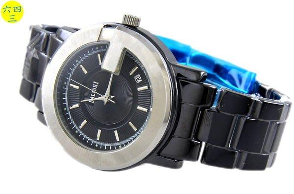 (六四三精品)超大錶徑4.2公分.G英文字外框.高檔高硬度陶瓷錶殼及錶帶.精準手錶!