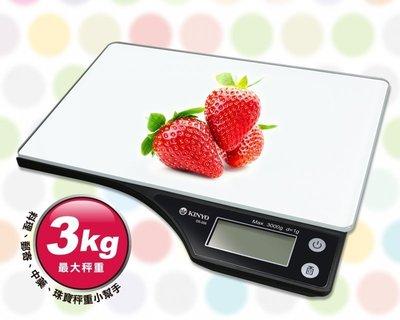 特惠價☆精彩多芬D&J☆【KINYO】耐嘉~超薄精密電子料理秤DS-006(3公斤)