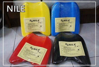 Kini泳具-NILE/熱壓處理-競泳/訓練-兩用浮板4色-黑紅黃藍(手拿/夾腳)2用小浮板-330元