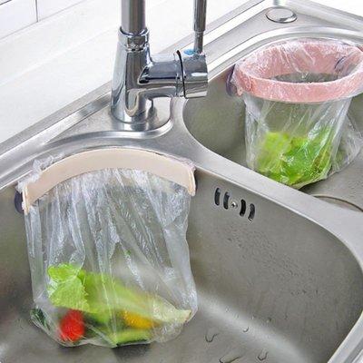 【碩果】❣️daydreaming����抖音超爆 日式吸盤式垃圾袋架 廚房水槽架式垃圾袋