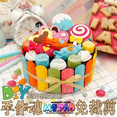 彩虹天堂奶油蛋糕圓形收納盒雜物盒置物盒...