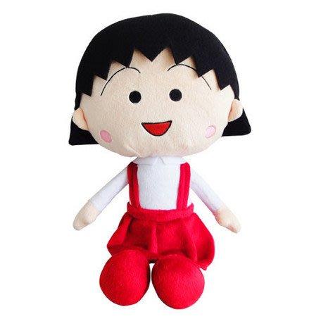 41+現貨免運費 櫻桃小丸子 絨毛小玩偶  正版 日本帶回 小丸子 小玉 兩款可選 小日尼三 可日本代購