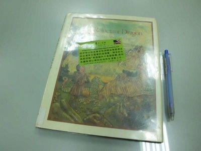 6980銤:A15-4☆1983年『The Reluctant Dragon』原文 英文童書繪本