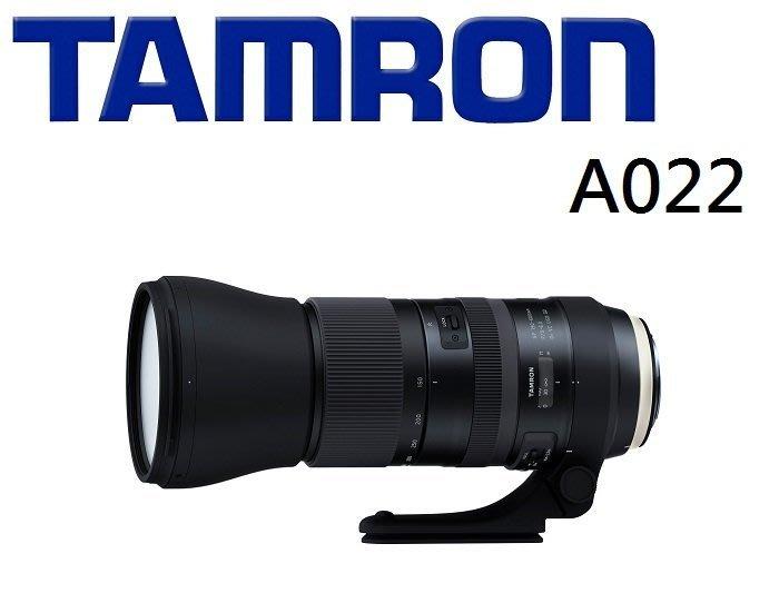 ((名揚數位)) Tamron SP 150-600mm F5-6.3 Di VC USD G2 A022 公司貨