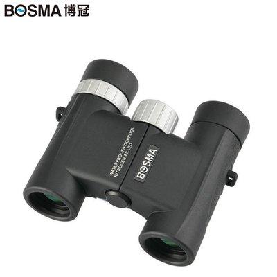 又敗家@BOSMA博冠多層鍍膜雙筒望遠鏡樂觀8X25望遠鏡小號望遠鏡定焦雙筒望遠鏡8倍望遠鏡望遠鏡8X望遠鏡telescope八倍8x25mm望遠鏡口徑25mm