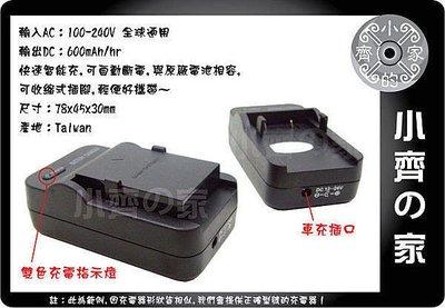小齊的家 副廠 GOPRO HERO 3 3+ HERO3專用 極限運動 攝影機 相容原廠 AHDBT-301,AHDBT-201充電器
