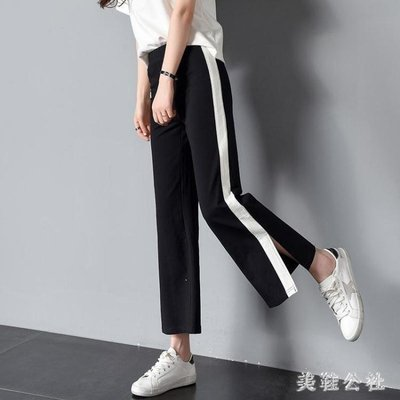 ZIHOPE 九分褲 夏季新款闊腿褲女開叉九分學生韓版寬鬆高腰休閒直筒褲ZI812