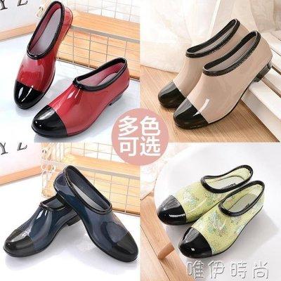 哆啦本鋪 雨靴 潮流淺口雨鞋女士短筒雨靴防滑廚房工作鞋低幫膠鞋防水鞋套鞋 D655