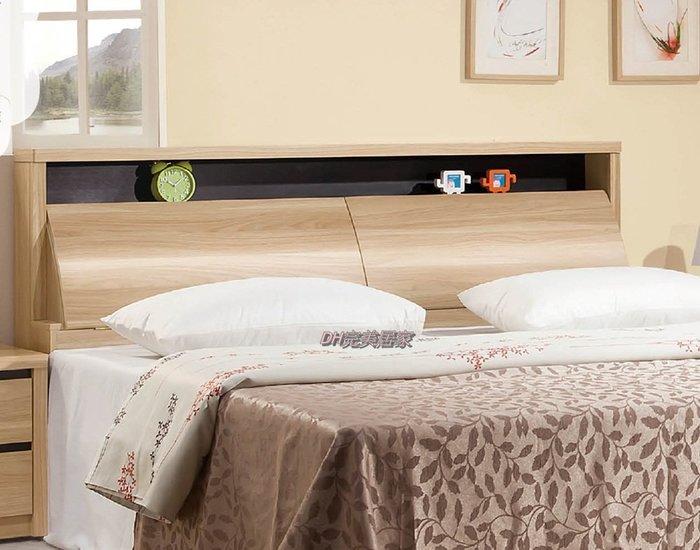 【DH】商品貨號VC111-5商品名稱尼亞六尺床箱。不含床底(圖一)備有五尺。台灣製品質保證可訂做/另計。主要地區免運費