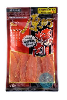 ω毛腸腸ω【『原町燒肉』-照燒雞腿肉片/天然寵物零食-130g】