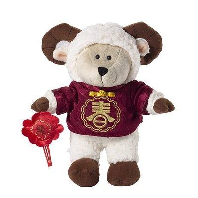 星巴克 2015年 生肖羊年 熊寶寶 全新品 有吊牌 超取 面交