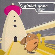 [狗肉貓]_Global Goon_Vatican Nitez