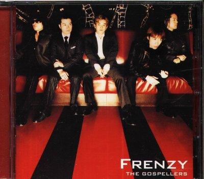 K - THE GOSPELLERS - FRENZY - 日版